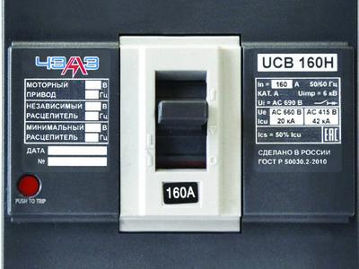 Автоматический выключатель UCB