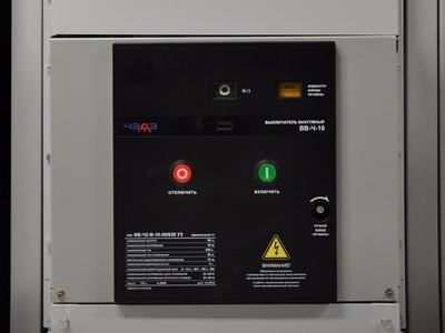 Выключатели вакуумные серии ВВ-ООО «Cheaz UZ»-2-10